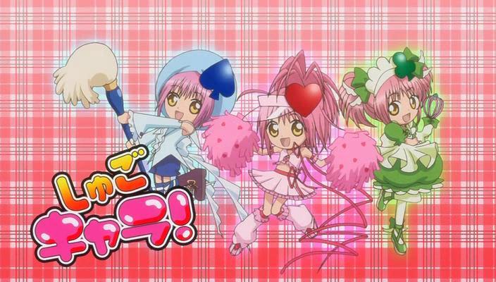 http://www.animeplanet.gr/files/pics/1357/3490_shugo_chara_doki.jpg